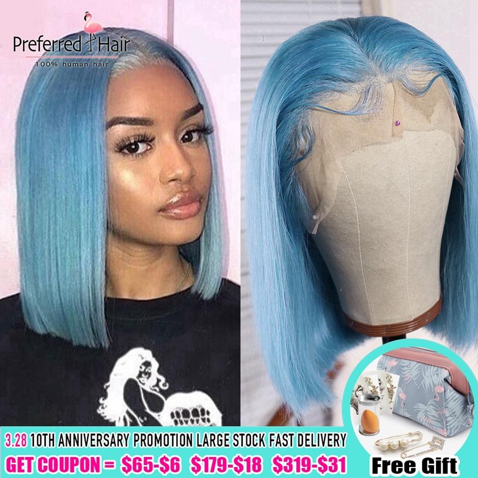 Preferred Light Blue Wig Brazilian Remy Purple Highlight Lace Front Wig Preplucked Short Human Hair Bob Wigs For Black Women