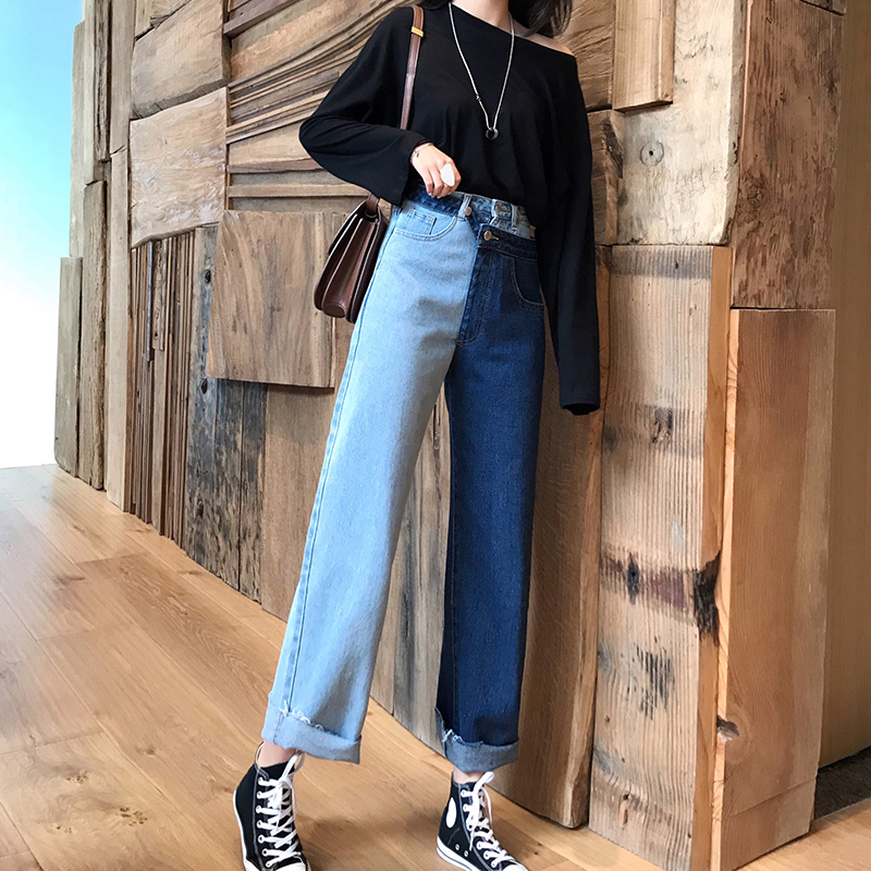 2020 New Fashion Auttum Korean Female Pants Panelled Spliced Wide Leg Pants High Waist Ankle-Length Loose Jeans Patchwork