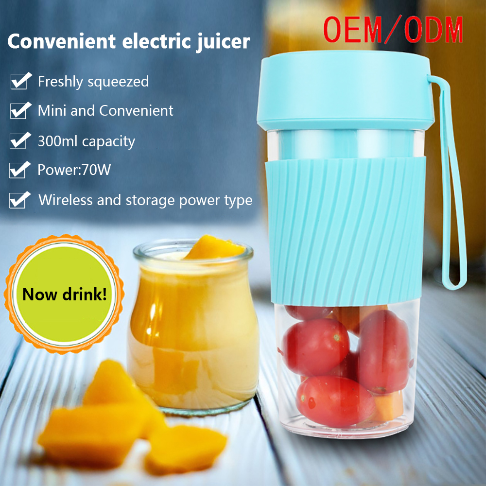 70W Portable Electric Juicer Cup Convenient Wireless With USB Charge Port Light Handy Fruit Milk Shake Ice Smoothies Rice Paste