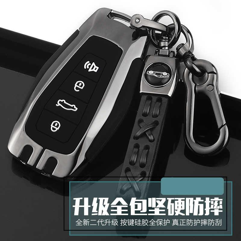 Zinklegering Autosleutel Case Cover Bescherm Voor Geely Atlas Boyue NL3 EX7 Emgrand X7 EmgrarandX7 Suv Gt GC9 Borui accessoires