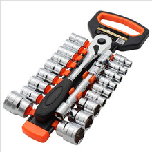 Socket Wrench Set Universal Auto Repair Tool Repair Car Fast  Ratchet Car Maintenance Multi-Functional Combination цены