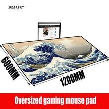 Коврик для мыши mrgbest большой игровой компьютерный коврик