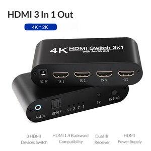 Image 3 - 1080P HDMI a HDMI Switcher 3x1 3 In 1 Out 4K Audio Extractor con Audio A Distanza HDMI In SPDIF Out per la TV PC Fotocamera Proiettore