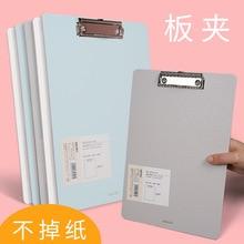 A4 Folder Board Stationery Office-Supplies Multifunctional Small Writing Student Data-Splint-Report