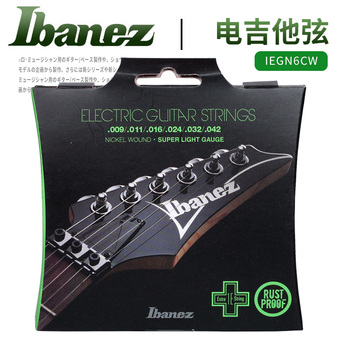 Ibanez Nickel Wound Electric Guitar Strings, Balanced Tension, Ibanez mikro, 7-String, 8-String ibanez aeg10nii nt