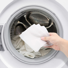 Machine-Use Laundry-Papers Color-Catcher-Grabber-Cloth Color-Absorption-Sheet 24pcs Anti-Dyed-Cloth