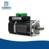 JMC V604 version 200W 0.65Nm 3000rpm Integrated Servo Motor Drive 36VDC Automated Special 1000 line encoder iHSV60-30-20-36