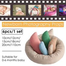 Photography 6pcs/lot Newborn Props Posing Aid Pillow Basket For Baby Shower Gift Bedding Care Supplies