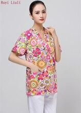 NEW fashion Hospital Clothing Man Woman Medical Scrub Top V Neck Printing Color Pet Doctors Operation Uniforms Top-Ruyi Liu