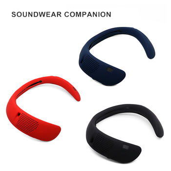 Neckband Wearable Speaker Protector Silicone Protective Case for Soundwear Companion Durable Silicone Carrying Box Cover Shell фото