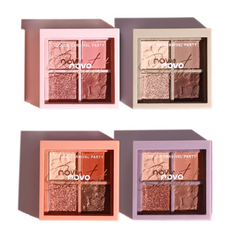 4 Color Matte Eyeshadow Palette Is Not Blooming Easy To Color Pearlescent Earth Color Eye Shadow Palette Makeup Tray TSLM1 1