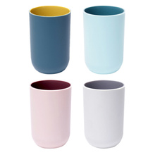 4pcs Plastic Tooth Brushing Cups Double Color Cups Simple Tooth Brushing Cups