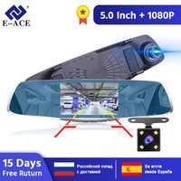 Nueva Full HD 1080 P Coche Dvr Cámara Avtoregistrator 5 Pulgadas Espejo Retrovisor Grabador de Vídeo Digital Videocámara Registrador de Doble Lente