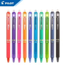 5/10pcs  Pilot FriXion Color Erasable Gel Pen LFBK 23EF 0.5mm 10 Colors To Choose From, Erasable Ink Student Stationery