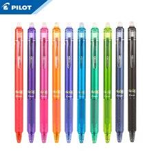 5/10pcs Pilota FriXion Cancellabile Penna Gel di Colore LFBK 23EF 0.5 millimetri 10 Colori Tra Cui Scegliere, inchiostro cancellabile Studente di Cancelleria