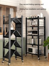 No installation kitchen rack floor-to-ceiling multi-storey microwave oven balcony home foldable rack storage rack