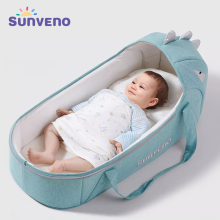 Sunveno Baby Travel Bed Portable Baby Bed Nest Newborn Carry-on Nest Bed Carry Cot for Baby Newborn Infant