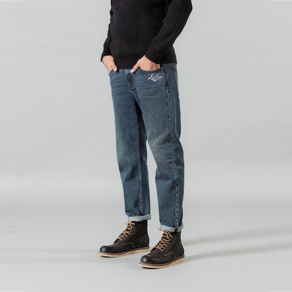 ROBO Jeans Moto Homme Slim Stretch Denim Pantalon Droit Motard R/étro Casual