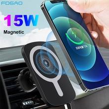 Магнитная Беспроводная Автомобильная зарядная подставка 15 Вт для iPhone 12 Pro Max, автоматический мини-держатель для телефона с быстрой зарядкой ...
