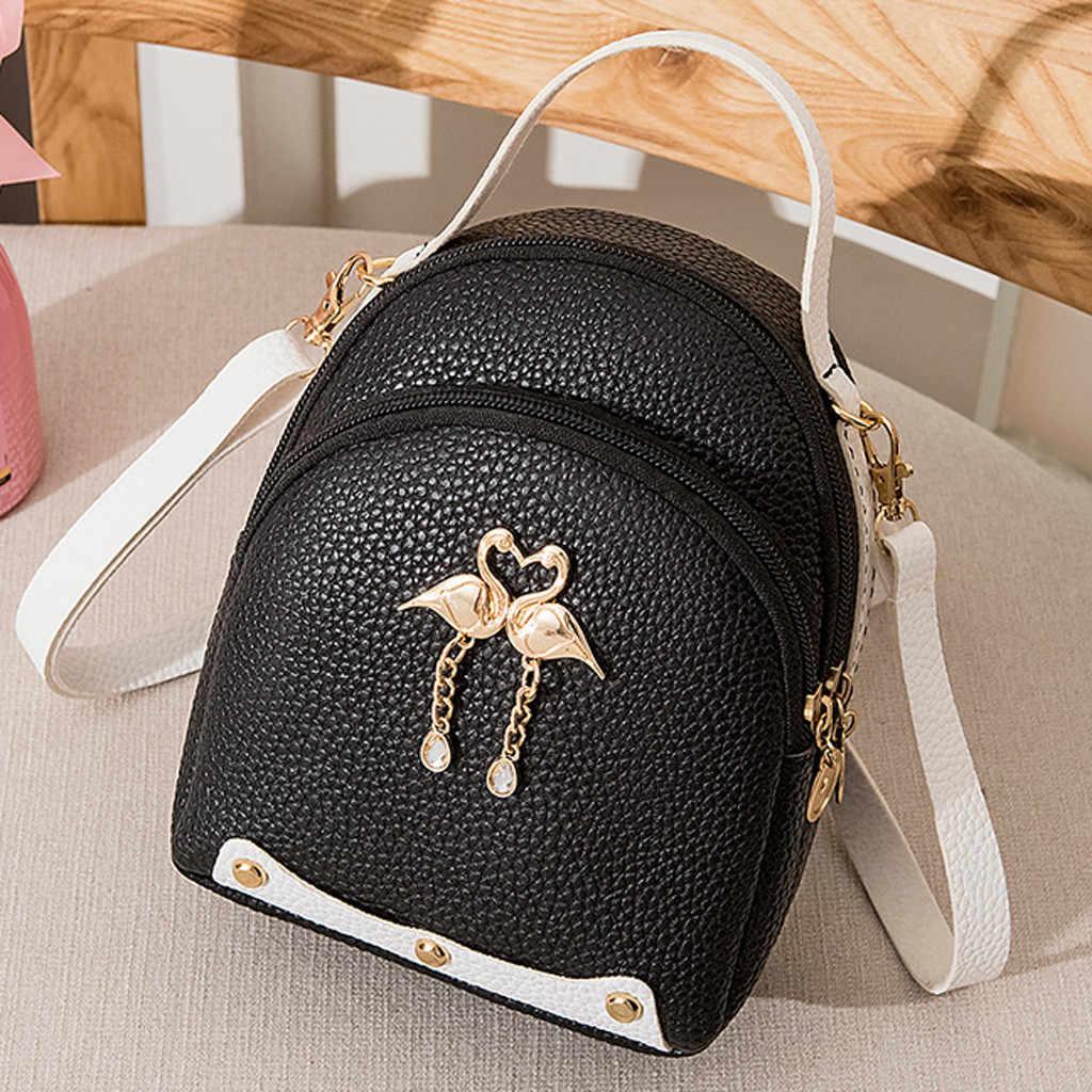 女性のミニバックパックの高級 pu レザーかわいいリュックかわいい bagpack 小さなランドセルガールズ # T2