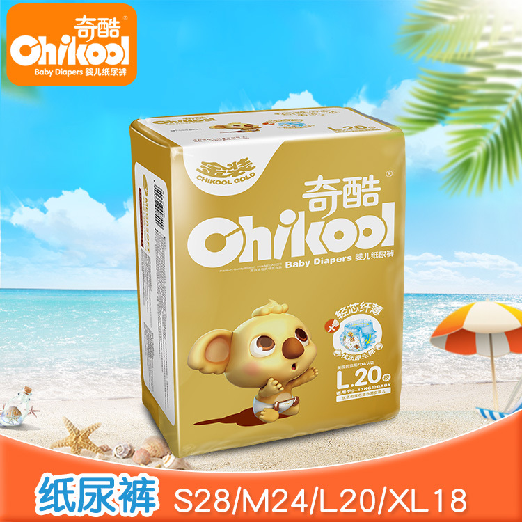 Qiku Baby Diapers Gold Newborn Infant Baby Diapers Non-Diaper Pull Up Diaper Infant