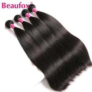 Beaufox Straight Hair Bundles Peruvian Hair 4 Bundles 100% Remy Human Hair Bundles Natural Color/Jet Black Human Hair Extension