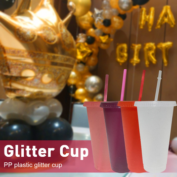 Creative Straw Cup Sequined Glitter Cup Colorful Coffee Juice Straw Mug  Simple Cute Net Red Plastic Bottom Outdoor Portable Cup