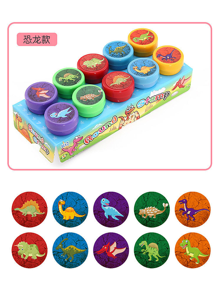 10pcs/Set Children Education Toy  Stamps Cartoon Animals Fruit Traffic Smile Kids Seal For Scrapbooking Photo Decor DIY Stamper
