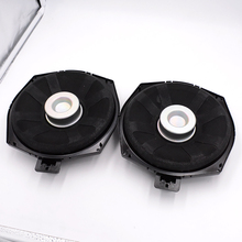 Subwoofer for BMW universal under seat panel audio music stereo low range frequency loudspeaker car bass speaker bubble gum edge