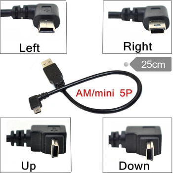 Mini USB Cable Combo Mini USB Right Angle & Left Angle Male to USB Type A 2.0 Right Angle Male Data Sync and Charge Cable 0.25M image
