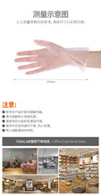Food Disposable PVC Gloves Catering Bakery Household Beauty Surgery Plastic Film Kitchen Cleaning Gloves 100pcs