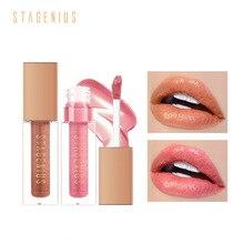 Lip Gloss Makeup Lip-Glaze Shimmer STAGENIUS Liquid Moisturizing 7-Color Mirror