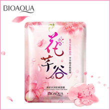 BIOAQUA 1 Pieces Whole Wrapped Face Mask Depth Shrink Pores To Blackheads Unisex Skin Care Cosmetic
