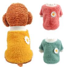 Daisy sweter dla małych psów zimowy ciepły szczeniak ubrania dla kotów Chihuahua pluszowa bluza płaszcz Mascotas ubrania tanie tanio LISM CN (pochodzenie) DFA5 FIBER Jesień zima Floral sweet Sweet Daisy Pet Dog Sweater for Small Dogs Green Yellow Pink