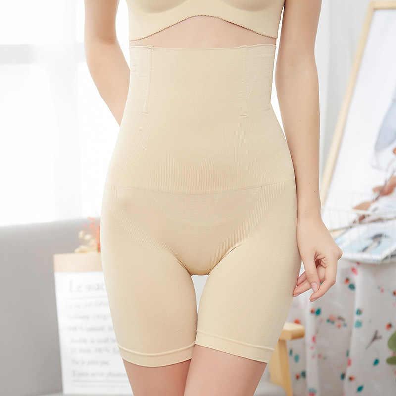 Alta cintura entrenador glúteos sin las mujeres Control de abdomen bragas pantalón bragas y tangas ropa interior ropa dama cuerpo Shaper
