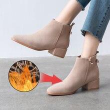 Женские ботинки челси из натуральной кожи на молнии размеры