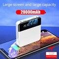 Мини Внешний аккумулятор 20000 мАч для Xiaomi Mi iPhone  портативное быстрое зарядное устройство  внешний аккумулятор для мобильных телефонов