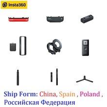 Insta360 One R-batería/Cargador/protector de lente/palo de selfi Invisible, accesorios originales