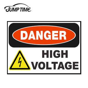 Время прыжка 13 см x 9,3 см для опасности высокого напряжения виниловая забавная наклейка для автомобиля грузовика наклейка на окно электрошо...