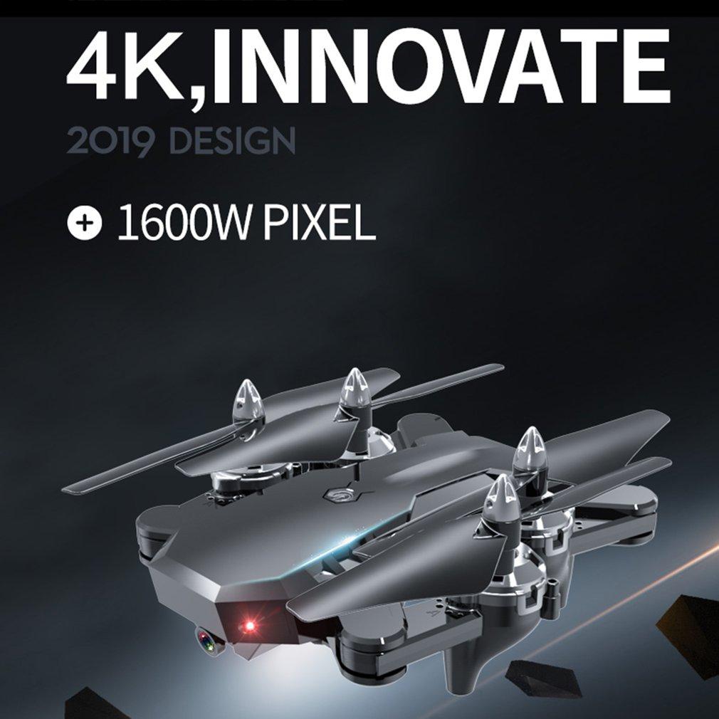 CS-7 gps 5G складной Радиоуправляемый Дрон с 4K WiFi камерой летательный аппарат пульт дистанционного управления игрушки Безголовый режим Радиоуп...