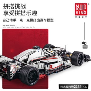 Image 3 - F1 Racing Car Technic Series 24 Hour Race Car Model Kit Building Blocks Bricks Kids Toys Compatible with Lepining 42039 DIY Gift