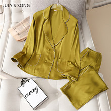 Пижамный комплект JULY'S SONG из искусственного шелка, одежда для сна на весну и осень, женские повседневные брюки с длинным рукавом, женская оде...