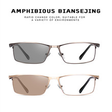 2021 high quality reading glasses for both men and women outdoor color changing glasses diopter +1.0 1.5 2.0 2.5 3.0 3.5 4.0 4.5