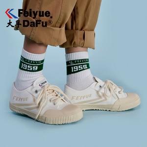 Image 5 - Davufeiyue حذاء قماش خمر مبركن الرجال والنساء موضة جديدة أحذية رياضية مريحة عدم الانزلاق الاتجاه البيج أحذية 795