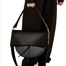 Słoneczny brzeg kobiety torba torebka Vintage na ramię torebka damska Crossbody dziewczyna Bolsas pu skórzana torba skrzynki luksusowa torba