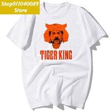 Футболка мужская с принтом «Король тигра» 100% хлопок коротким