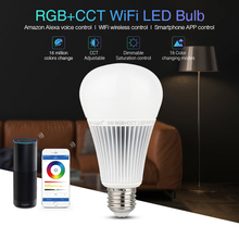 Milight YB1 Dimmable 2…