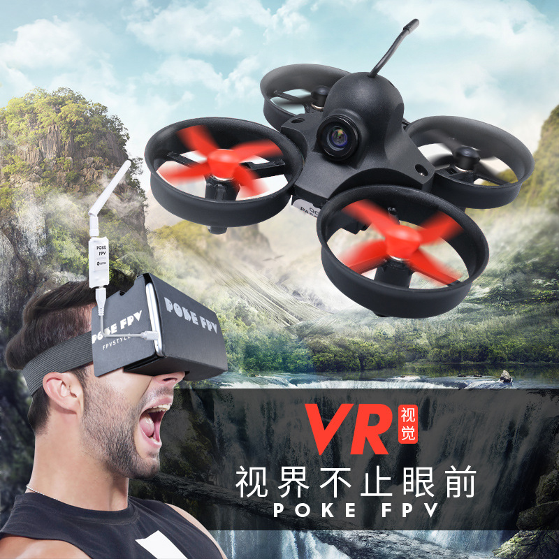 Aegirine-Augite Nh-010fpv With Pocket OTG Module Carton VR Unmanned Aerial Vehicle Profession Competition Mini Through Machine