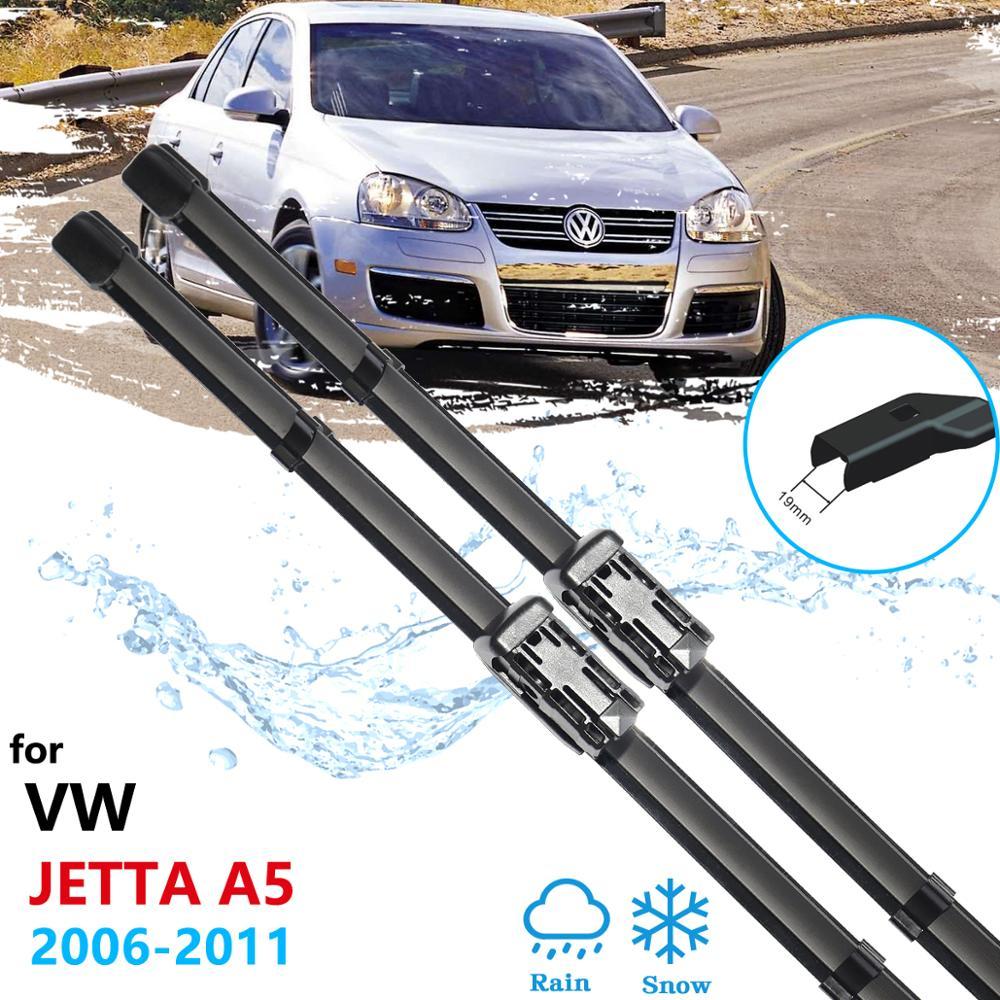 Щетка стеклоочистителя автомобиля для VW Jetta A5 5 MK5 2005 ~ 2011 2 шт стеклоочистители лобового стекла автомобильные аксессуары 2006 2007 2008 2009 2010