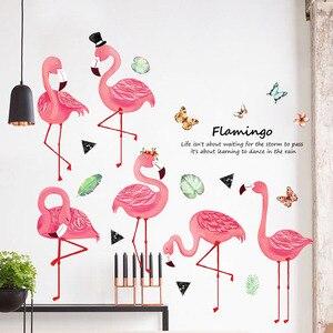 Настенные наклейки фламинго, королева, для гостиной, детской комнаты, декор для детской комнаты, художественные росписи, опорная доска, вини...